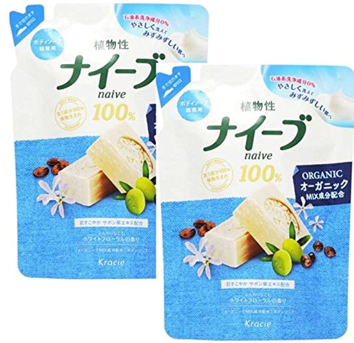 小麦粉欲求不満雄大なナイーブ ボディソープ サボン草エキス配合 詰替用 400ml / ホワイトフローラルの香り 【2点セット】