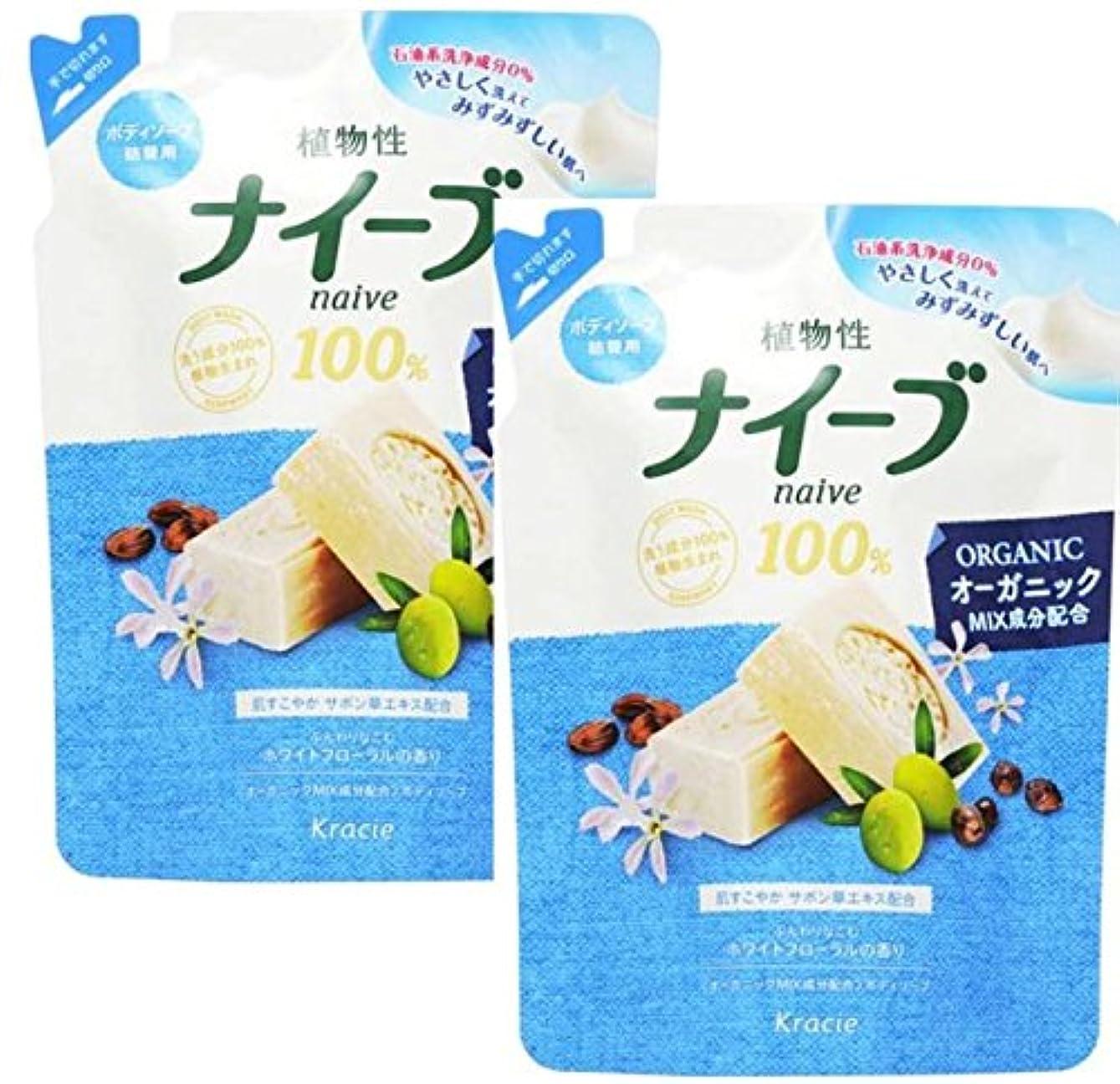 逸脱減らす剥離ナイーブ ボディソープ サボン草エキス配合 詰替用 400ml / ホワイトフローラルの香り 【2点セット】