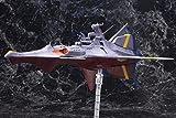 コトブキヤ ふしぎの海のナディア N-ノーチラス号 1/1000スケール プラモデル