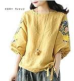 Orolay レディース 刺繍ブラウス 花柄Tシャツ 綿麻 森ガール デザイン袖 バルーンスリーブ フリーサイズ Yellow