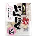 ASフーズ おつまみにんにく梅酢風味 30g×12袋
