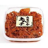 """旬の美味しい""""秋白菜""""にこだわったキムチをいつでも食卓に! 熟成冷凍キムチ 「たべよまいか~さきいかキムチ~」 150g×5パックセット (岐阜県中津川産)"""