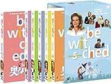 奥さまは魔女 5th season DVD-BOX