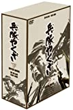 兵隊やくざ DVD-BOX 下巻