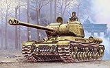 イタレリ 7040 1/72 JS-2 スターリン戦車