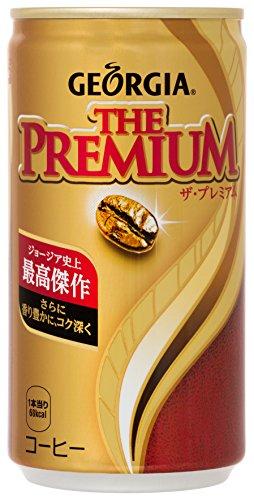 コカ・コーラ ジョージア ザ・プレミアム 185g缶×30本