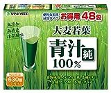 ユーワ 大麦若葉青汁純100% 3gX48包