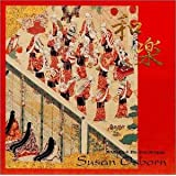 和楽 WARAKU~The Best of Japan