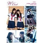 W×Cast voice actor friends~授業篇~ (グライドメディアムック93)