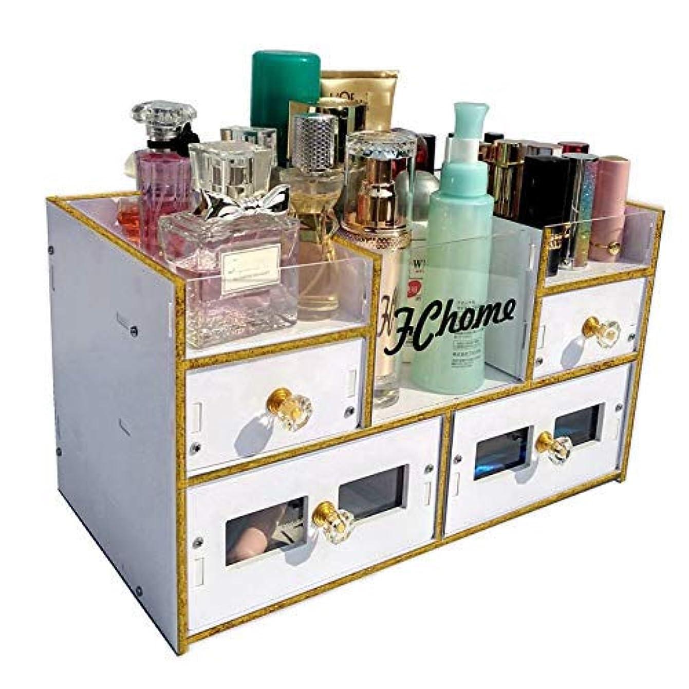 母音嫉妬シャワーFChome化粧オーガナイザー、4引き出しアクリルおよびPVC化粧品収納ケースジュエリー、化粧ブラシ、口紅などの大容量多機能収納コンテナボックス(ゴールド)