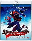 スパイダーマン:スパイダーバース IN 3D(初回生産限定) [Blu-ray] 画像