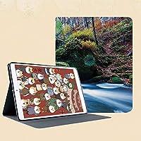 印刷者iPad Mini ケース クリア iPad Mini2 ケース レザー PU iPad Mini3 ケース 軽量 スタンド機能 傷つけ防止 オートスリープ ハード二つ折 装飾的なルクセンブルクの苔岩の間の古代の石橋の下の滝の流れ