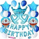 ドラえもん誕生日パーティー ブルー 男の子 キャラクター 可愛い 華やか ベビーシャワー 100日 アルミバルーン ドラえもん風船 空気入れポンプ 26セット