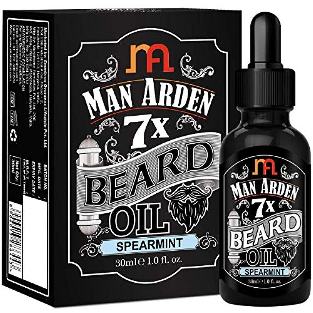 歯傭兵粘性のMan Arden 7X Beard Oil 30ml (Spearmint) - 7 Premium Oils For Beard Growth & Nourishment