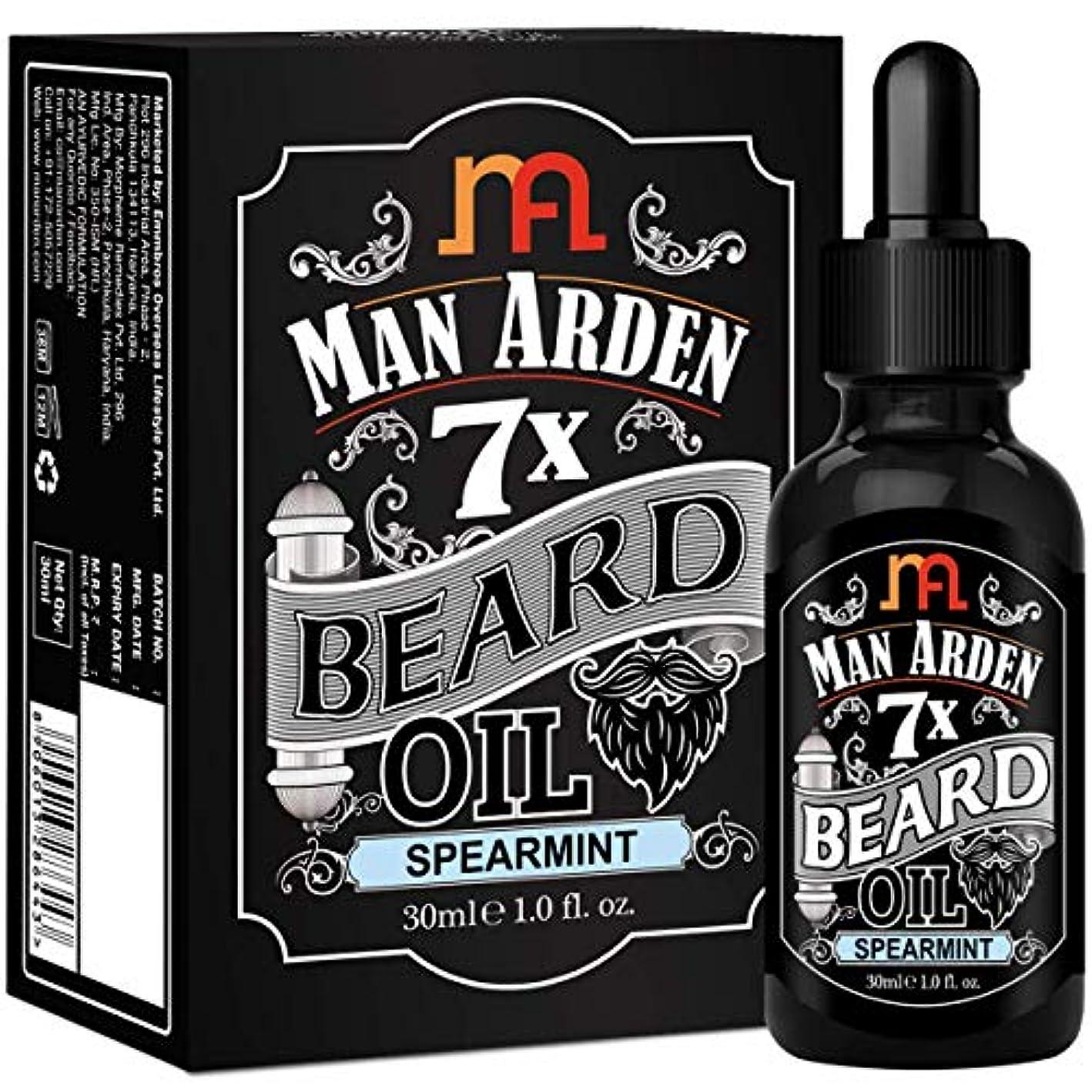 浮く吐くキリスト教Man Arden 7X Beard Oil 30ml (Spearmint) - 7 Premium Oils For Beard Growth & Nourishment