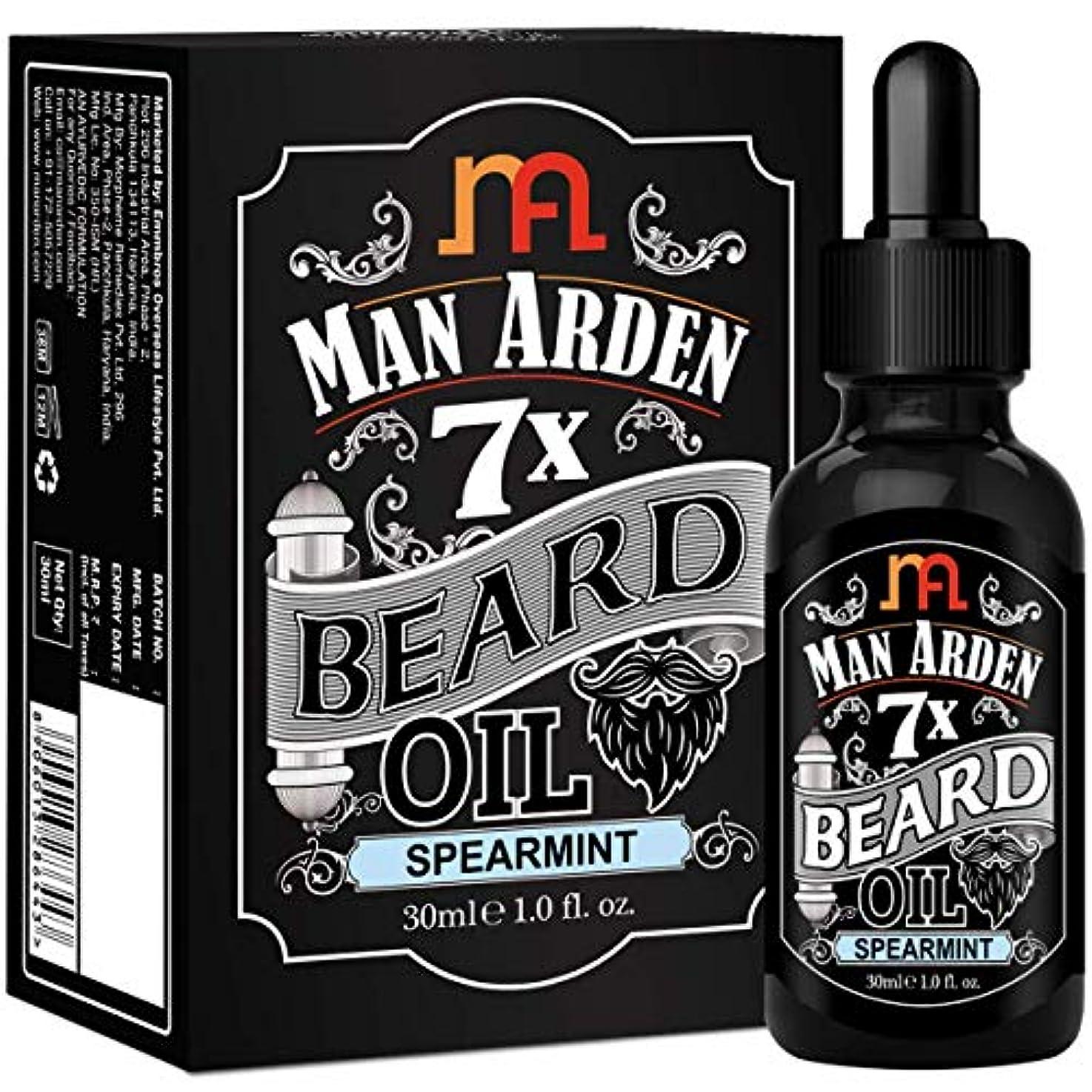 無駄なスラム街密度Man Arden 7X Beard Oil 30ml (Spearmint) - 7 Premium Oils For Beard Growth & Nourishment