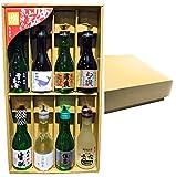 【日本酒ギフト】ありがとうの気持ちを贈ります。 人気の一合瓶地方銘酒 全て純米酒 飲み比べセット 180ml×8本 雪の茅舎 ..