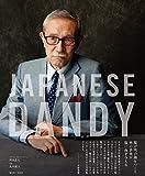 「JAPANESE DANDY ジャパニーズダンディー」販売ページヘ