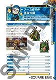ドラゴンクエストモンスターズ テリーのワンダーランド3D 究極対戦ガイドブック (SE-MOOK)