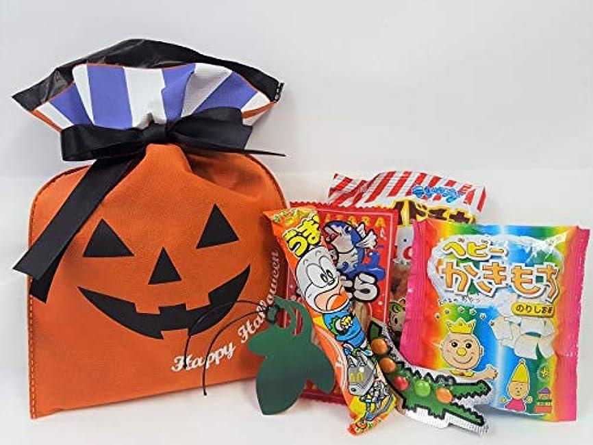 抽出ロールノベルティハロウィン お菓子詰め合わせ 3Sサイズ 不織布ラッピング袋入り(カボチャ)