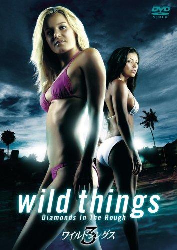 ワイルドシングス3 [DVD]の詳細を見る