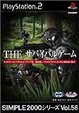 「THE サバイバルゲーム」の画像