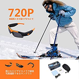 Flylinktech 720P 撮影サングラス スポーツサングラス型ビデオ&カメラ  高解像度 眼鏡 メガネ 小型カメラ スパイ 防犯 録画(オレンジ)