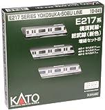 KATO Nゲージ E217系 横須賀線・総武線 新色 増結B 3両セット 10-845 鉄道模型 電車