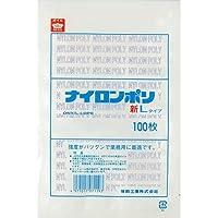 ナイロンポリ 新Lタイプ規格袋 No.11 (100枚) 巾180×長さ270㎜