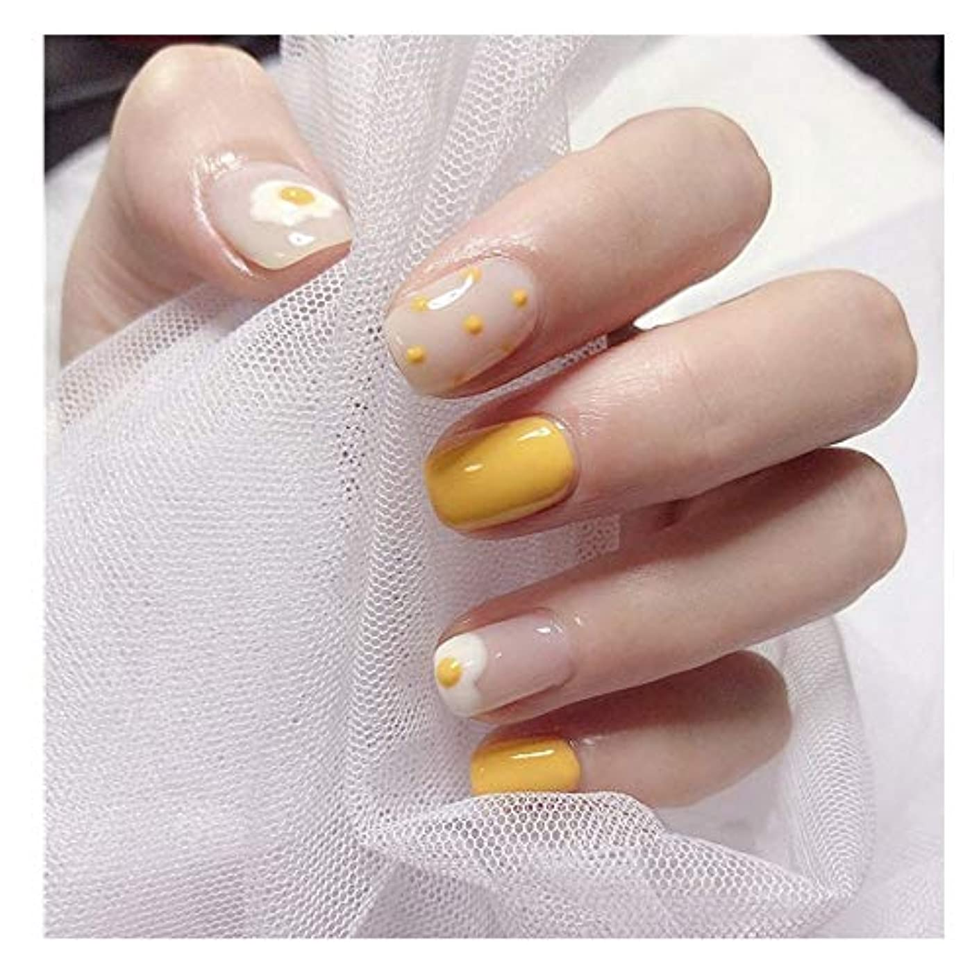 関数有効なピューYESONEEP 黄色の卵偽の釘のショートスクエアネイルグルー完成ネイルアートフェイクネイルズ (色 : 24 pieces)