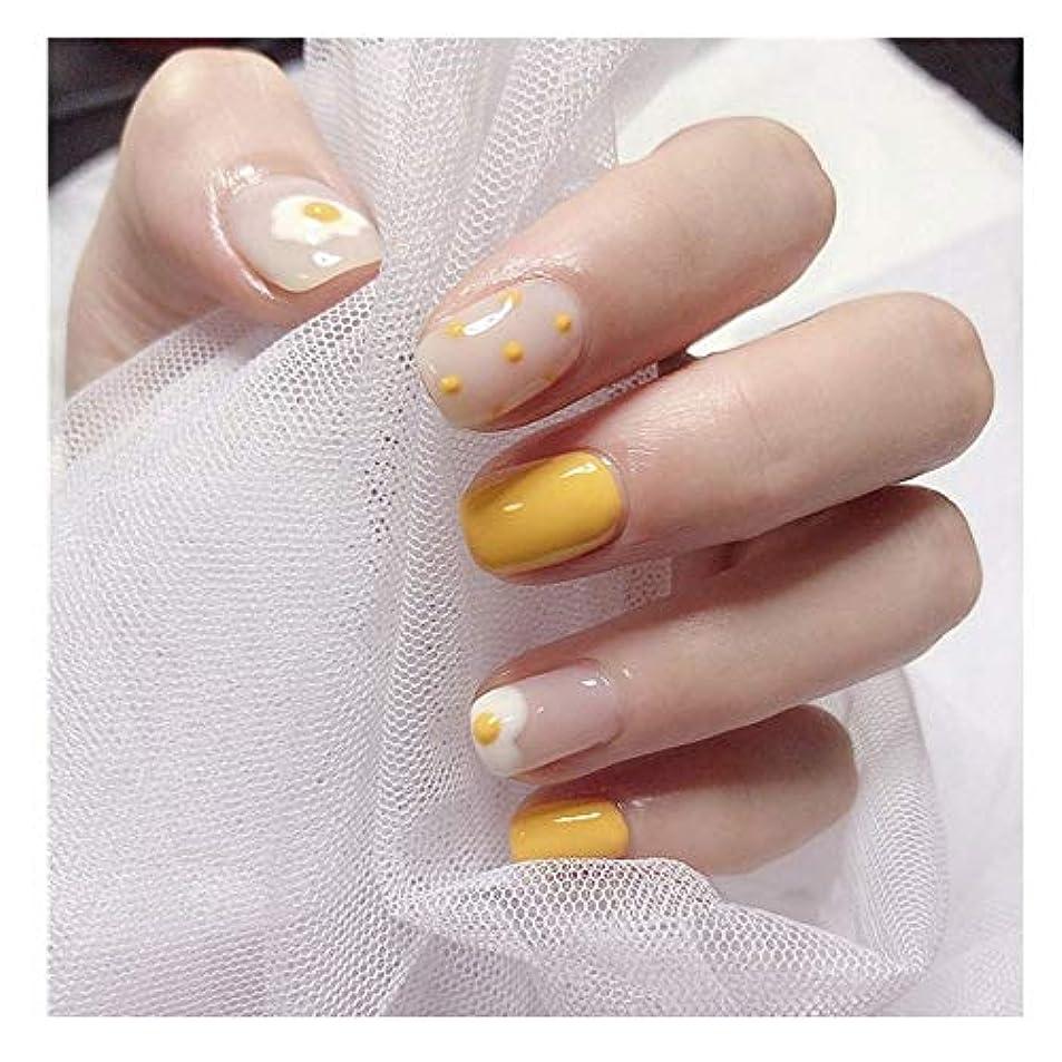 バックジャンル達成HOHYLLYA 黄色の卵偽の釘のショートスクエアネイルグルー完成ネイルアートフェイクネイルズ (色 : 24 pieces)