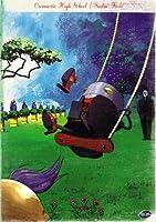 Cromartie High School 3: Sailin Fools [DVD] [Import]