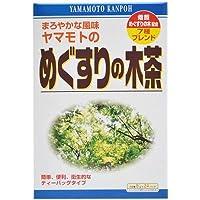めぐすりの木茶 192g(8g×24袋)