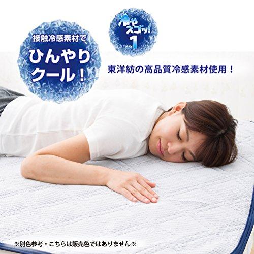 東京西川 敷きパッド シングル 冷感 触るとひんやり ブルー