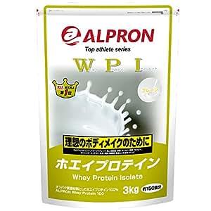 アルプロン -ALPRON-WPIホエイプロテイン プレーン3kg 【約150食分】