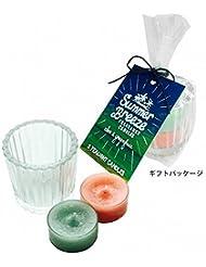 kameyama candle(カメヤマキャンドル) サマーブリーズティーライトキャンドルセット(K5090001)