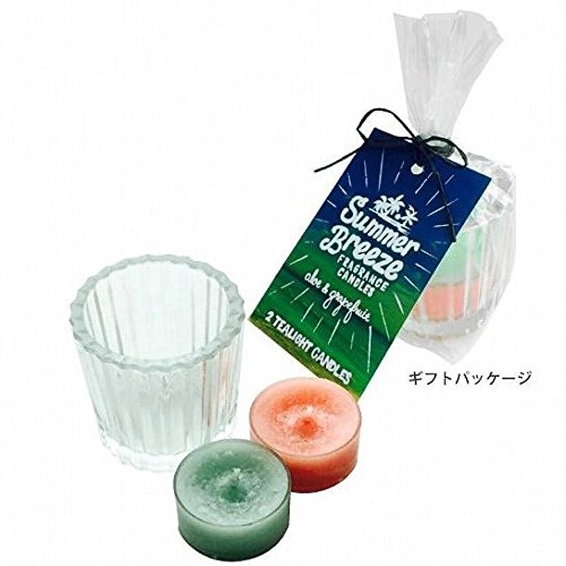 累積体操のスコアkameyama candle(カメヤマキャンドル) サマーブリーズティーライトキャンドルセット(K5090001)