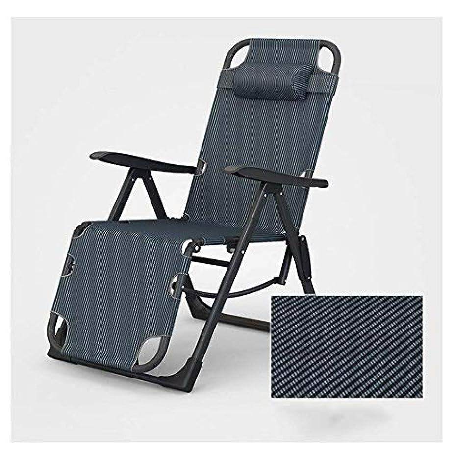 ウィザードあそこ罹患率折りたたみサンパティオラウンジャー重力寝椅子用ヘビーアウトドアビーチキャンプポータブルチェア付きネックピローサポート200キログラム