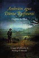 Amhrain agus Danta Raiftearai 2017