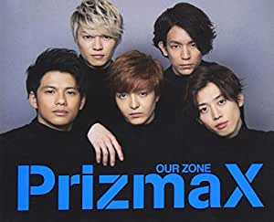 OUR ZONE (グレー盤)