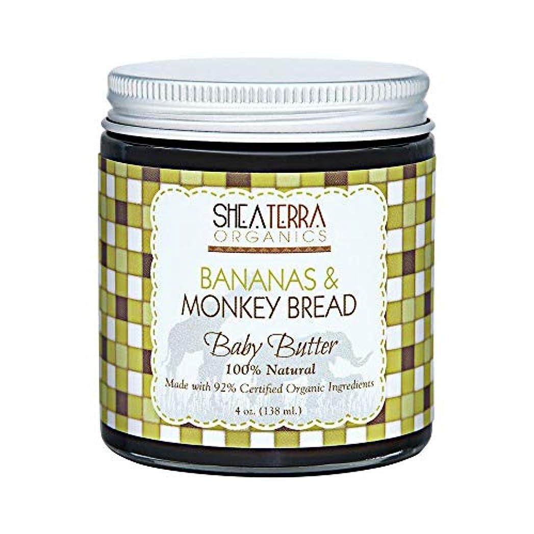 冗談で反応する識別するシアテラオーガニックス(Shea Terra Organics) バナナ&バオバブ ベビー バター [並行輸入品]