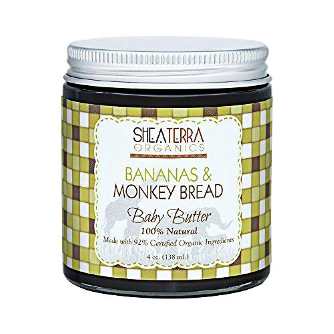 含めるにんじん忌み嫌うシアテラオーガニックス(Shea Terra Organics) バナナ&バオバブ ベビー バター [並行輸入品]
