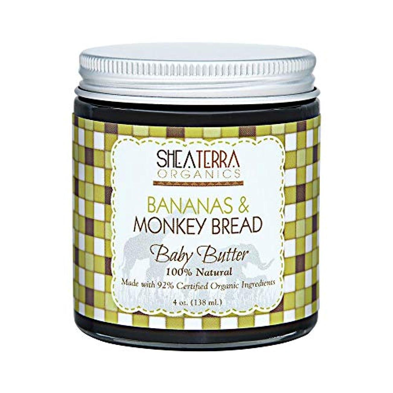 ヒットモネリネンシアテラオーガニックス(Shea Terra Organics) バナナ&バオバブ ベビー バター [並行輸入品]