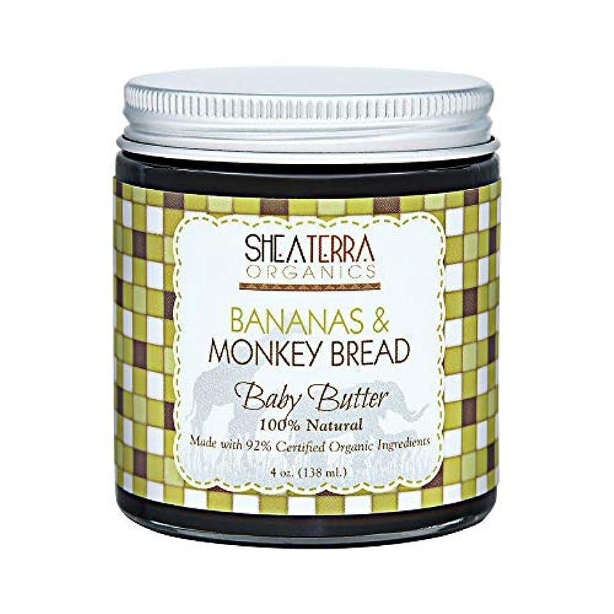 観光に行く時期尚早効能シアテラオーガニックス(Shea Terra Organics) バナナ&バオバブ ベビー バター [並行輸入品]