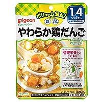 ピジョン 管理栄養士の食育ステップレシピ 1食分の鉄&カルシウム やわらか鶏だんご 120g 1歳4ヶ月頃から×6個