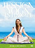 JESSICA YOGA IN HAWAI'I[DVD]