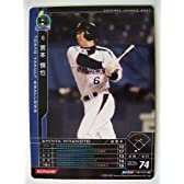 BBH3 黒カード 宮本 慎也(ヤクルト)