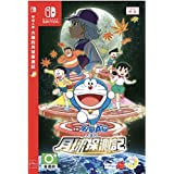 Doraemon Nobita's Moons Adventure, Switch