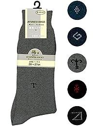 紳士綿混厚地ソックス大寸 色アソート415-2-1 【まとめ買い10個セット】 45-946