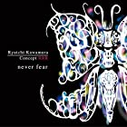 (ポスター付き)Concept RRR never fear (CD+DVD)()